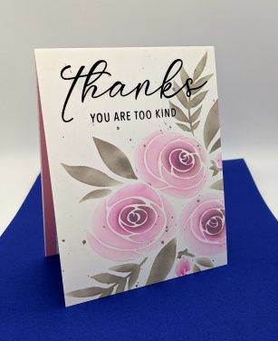 Thanks – You Are Too Kind